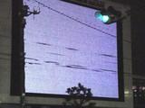 20050224-船橋市浜町2・ザウス跡開発・ゼファー・ワンダーベイシティサザン・大型スクリーン-2314-DSC05323