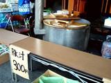 20050827-船橋中央卸売市場・盆踊り-1737-DSCF0574