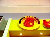 20050402-市川市原木・ホームセンターコーナン・フードコート・元祖石焼うまいもんやビビンバ大王-1253-DSC07866