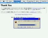AppleQuickTime050.jpg