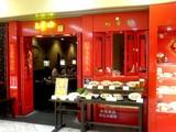 20050819-ラーメン激戦区東京編・酒菜点心五香路-2104-SN320783