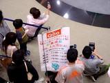 20050416-船橋市浜町2・ららぽーとウェスト・お菓子イベント-1715-DSC09102