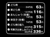 20050408-ららぽーと・ひよ子-2237-DSC08219