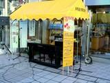 20050507-船橋市本町通り・2005きらきら春の夢ひろば-1608-DSC09354