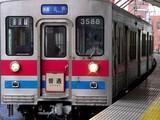 20050602-京成電鉄・上り電車・大神宮下駅-1328-DSC02389