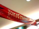 20051012-東京モーターショー-2344-DSCF3650
