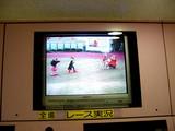 20050807-中山競馬場・花火大会-1802-DSC04216