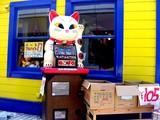 20050424-船橋本町1・本・ブックパワー-1105-DSC09362