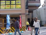 20050206-船橋市本町4・ライラタワー船橋・美容室FELIZA船橋店-1248-DSC07926