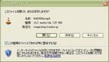 VLC310.jpg