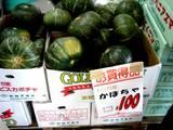 20051203-船橋中央卸売市場・ふなばし楽市-1013-DSC09611