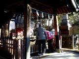 20051228-船橋大神宮・お焚き上げ-1453-DSC02465