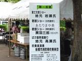 20050724-ふなばし市民まつり・御滝会場-1054-DSC02579