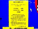 20050610-船橋市浜町2・ららぽーと・トイザらス・たまごっち-2208-DSC00399