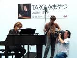 20050604-船橋市浜町2・ららぽーと・クリスタル広場・LaLaportMusicJamミニライブ・TAROかまやつ-1344-DSC02623
