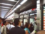 20050916-ヨドバシカメラAkihabara-1828-DSCF1898
