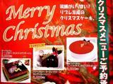 20051217-リブレ京成-DSC00940