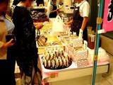 20050923-東武百貨店・彼岸の和菓子-1405-DSCF2692