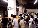 20050807-中山競馬場・花火大会-2027-DSC01307