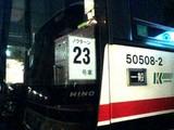 20050812-お盆帰郷・高速バス-1923-PA0_0019