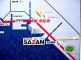 20050308-船橋市浜町2・ザウス跡開発・ゼファー・ワンダーベイシティサザン-0024-DSC06205