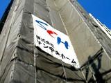 20051127-サン中央ホーム・湊町2丁目中央ビル-1048-DSC09041