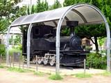 20050611-習志野市津田沼1・津田沼1丁目公園・K2形蒸気機関車134号-1130-DSC00515
