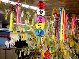 20050706-メトロ有楽町線・有楽町駅・七夕飾り-2014-DSC00819
