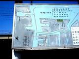 20050910-京葉湾案内図-1056-DSCF1519