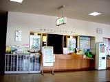 20050423-習志野市谷津5・谷津図書館・谷津コミュニティセンター-1250-DSC08916