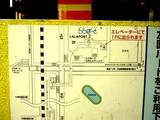 20050830-JR南船橋・看板・ららぽーと・コウズ-0019-DSCF0872