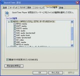 AppleQuickTime140.jpg