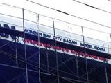 20050220-船橋市浜町2・ザウス跡地再開発・ゼファーマンション-1423-DSC08351