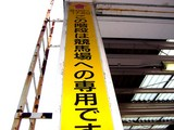 20050807-中山競馬場・花火大会-1719-DSC04134