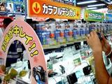 20050916-ヨドバシカメラAkihabara-1848-DSCF1921