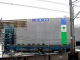 20050224-東京都江東区潮見2・ホームセンターコーナン潮見店-0925-DSC05309