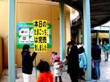 20051217-トイザらス・たまごっち販売-0948-DSC00904