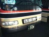 20050812-お盆帰郷・高速バス-1923-PA0_0020