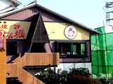 20050326-習志野市谷津5・山海茶屋あっぱれ・ちゃんこ屋-1614-DSC07236