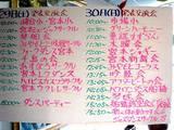 20051030-船橋市宮本・みやもとまつり-1228-DSC04247