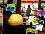 ららぽーと・シェーキーズ・ハロウィンクイズ-20041031-DSC00253