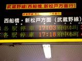 20050807-中山競馬場・花火大会-1655-DSC04128