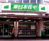 東日本住宅(株)