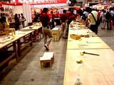 20050826-幕張メッセ・DIYホームセンターショー1136-DSCF0434