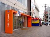 20050514-船橋市浜町2・ビビットスクエア・チャンスセンター(宝くじ売場)-1439-DSC00030