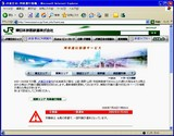 20050726-1726-JR京葉線一部運休
