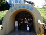 20051023-船橋アンデルセン公園-1140-DSC01355