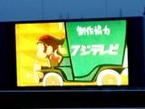 20050807-中山競馬場・花火大会-1837-DSC04294