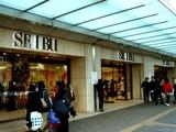 20051223-船橋西武百貨店・クリスマス-1451-DSC01622