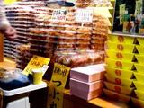 20050503-千葉市中央区川崎町・ハーバーシティ蘇我・フェスティバルウォーク蘇我・とれとれ市場-1502-DSC00358